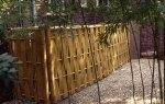 Otsu Bamboo Fence