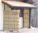 Tiamatsu bamboo twig fence by Toshio Abiko