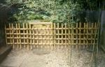 Yotesume bamboo fence